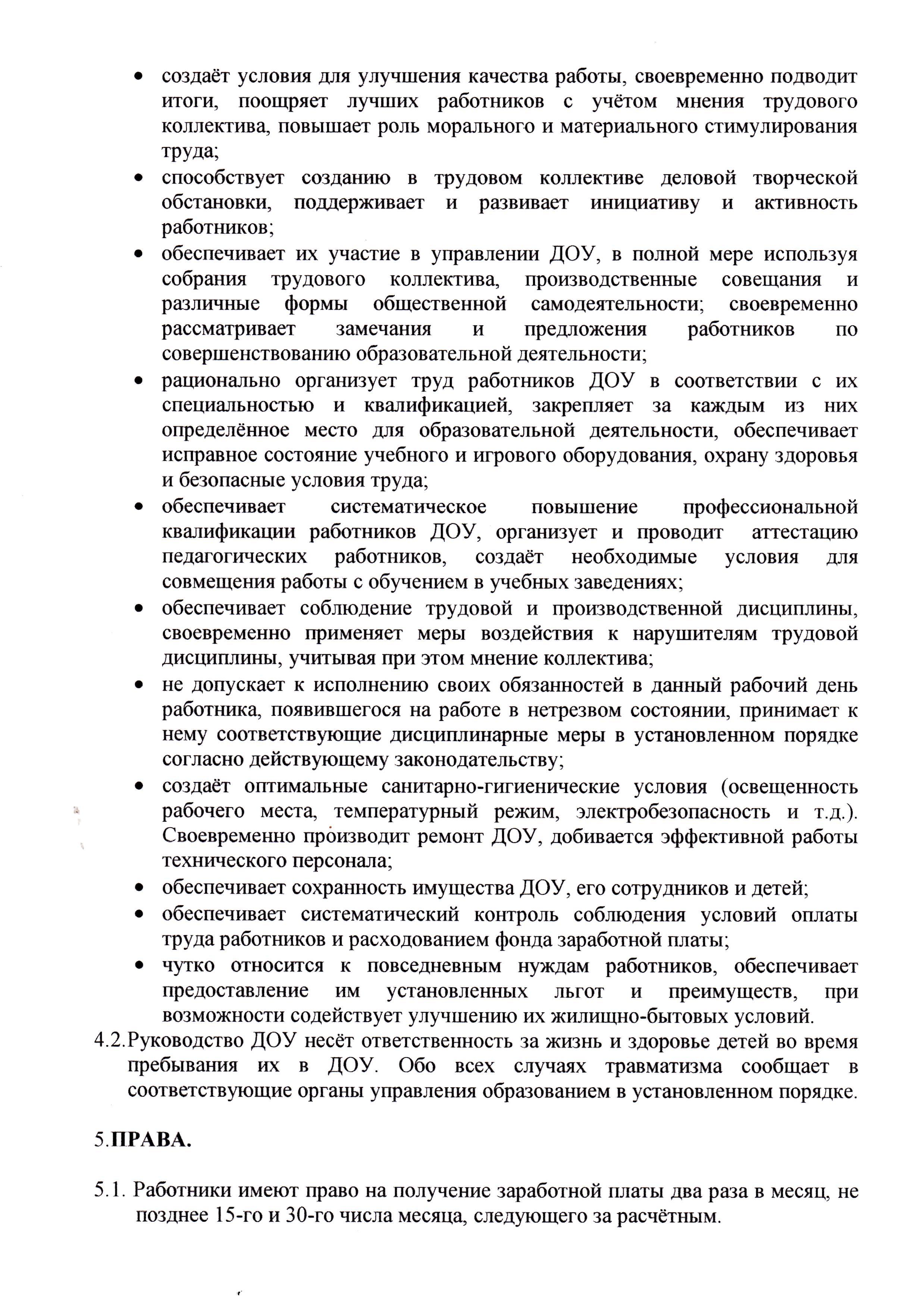 img309